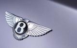 bentley logo new