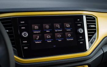 VW-TRoc-2017-11