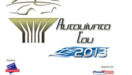 logo-pl-12